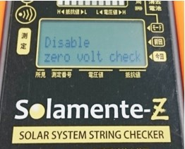 Disable_zero_volt_check