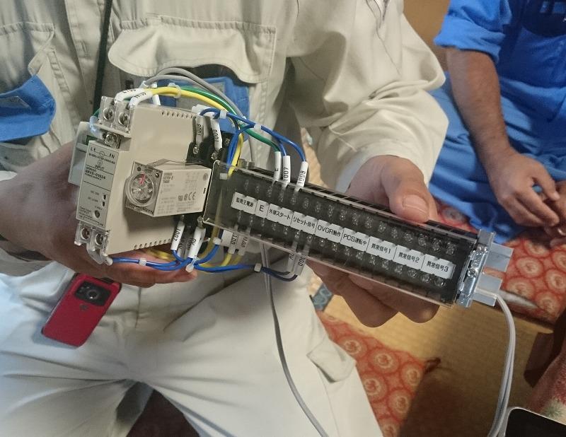 ソーラーSATでは、オーナーに遠隔手動復帰装置をお薦めしている