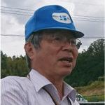さんでん 田中様