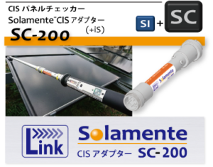SC-200