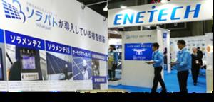 スマートエネルギーWeek2018に出展したエネテクの展示ブース