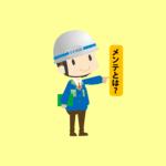 ソラメンテ通信 2020.07.28【ソラメンテWebセミナー8/21】不具合調査事例 PVケーブル不具合による発電量低下